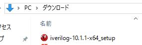 f:id:naotoogawa:20171224160001p:plain
