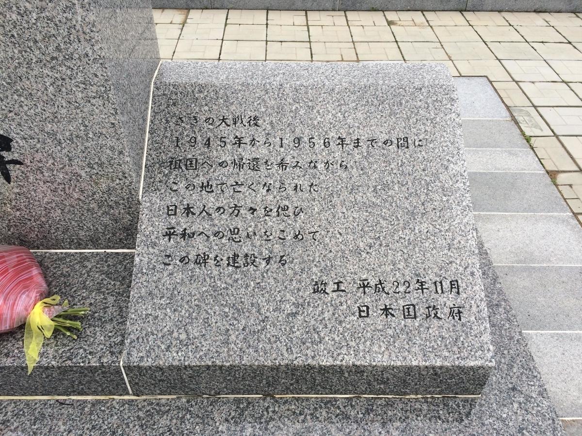 f:id:naotoogawa:20190819082021j:plain:w300