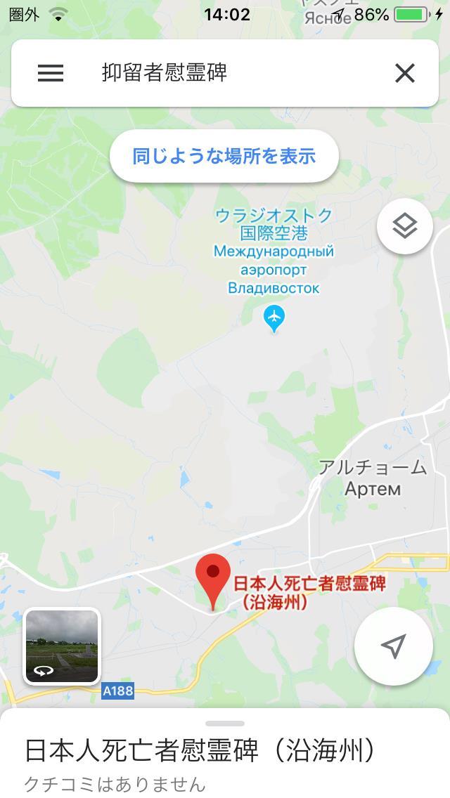 f:id:naotoogawa:20190827220210j:plain:w300