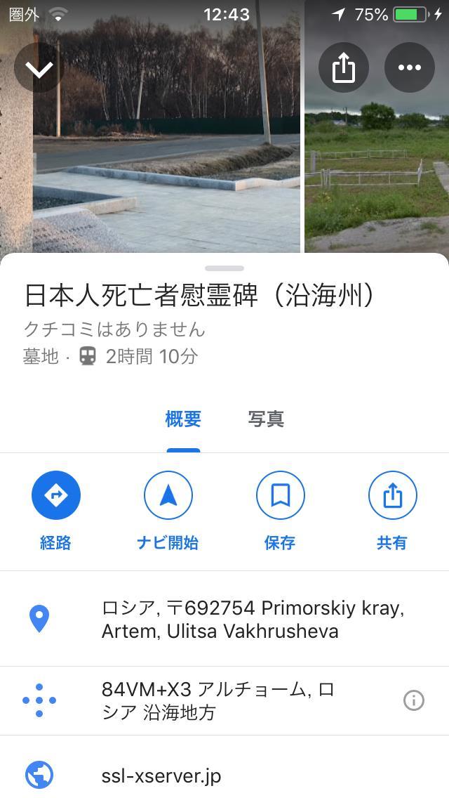 f:id:naotoogawa:20190827220459j:plain:w300