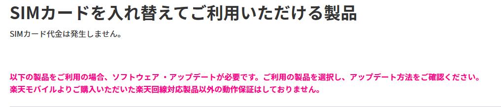 f:id:naotoogawa:20200413224111p:plain