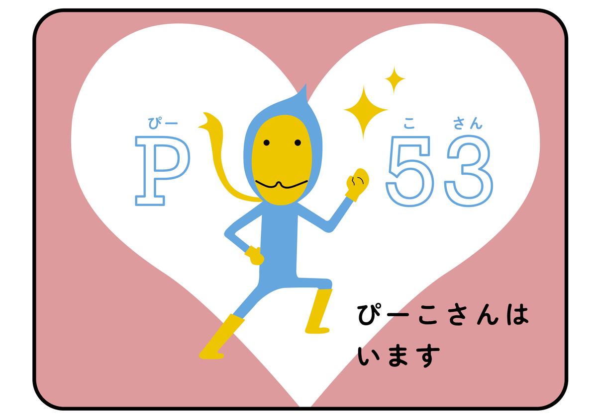 f:id:naotoshinkai:20190910185616j:plain