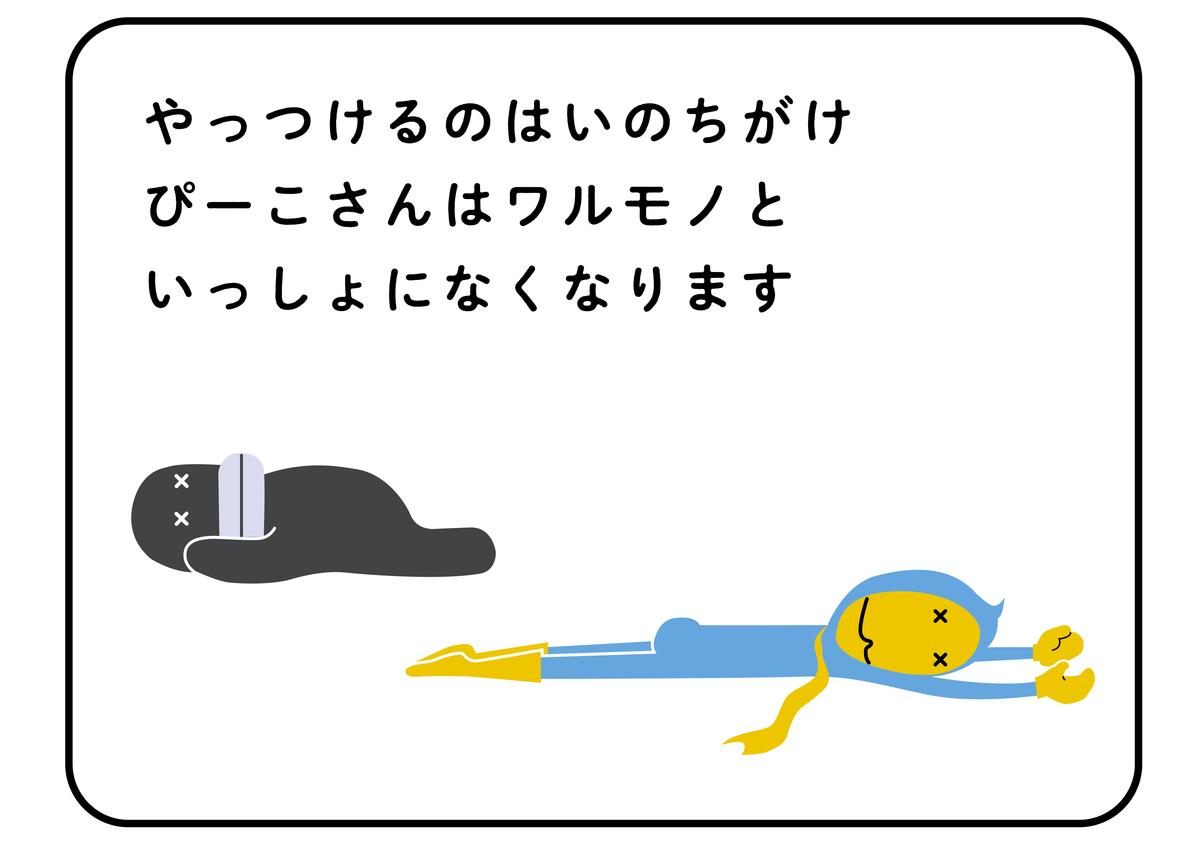 f:id:naotoshinkai:20190910185643j:plain