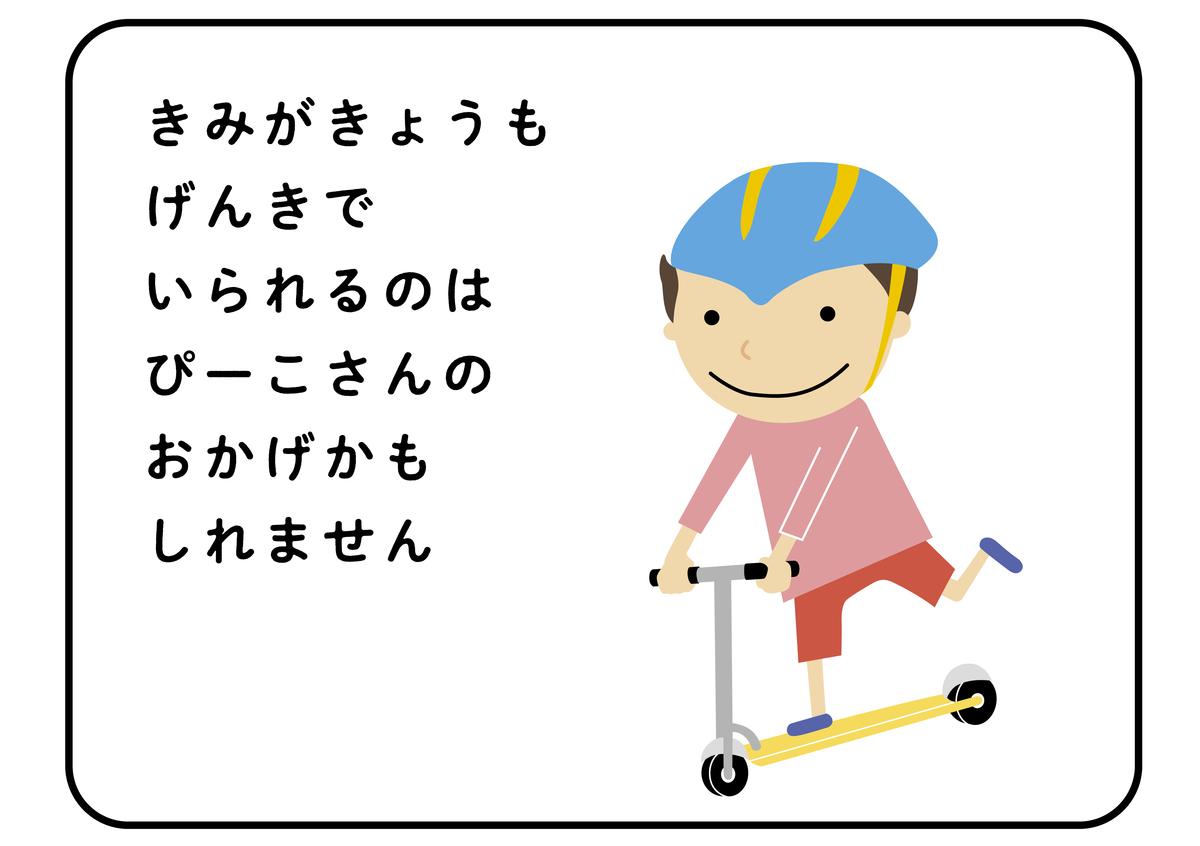 f:id:naotoshinkai:20190910185712j:plain