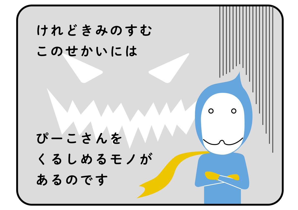 f:id:naotoshinkai:20190910185726j:plain