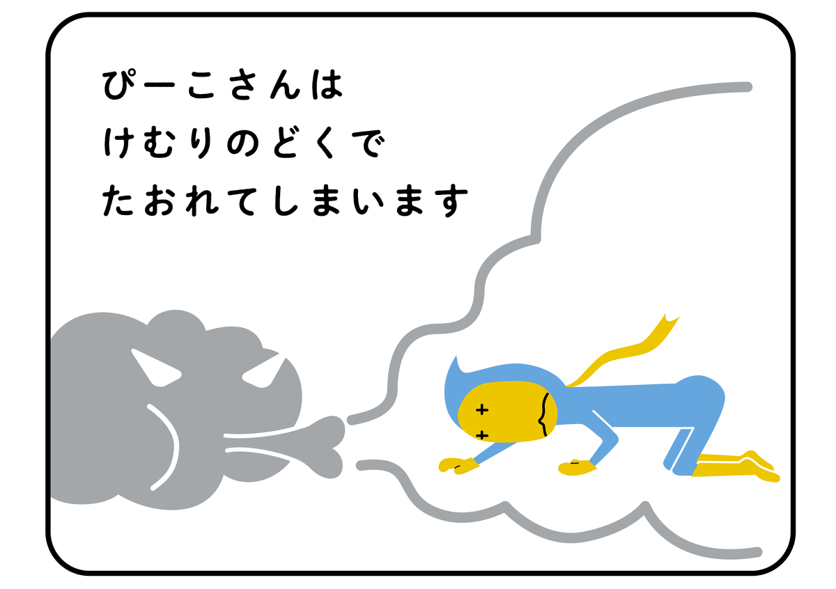 f:id:naotoshinkai:20190910185758j:plain