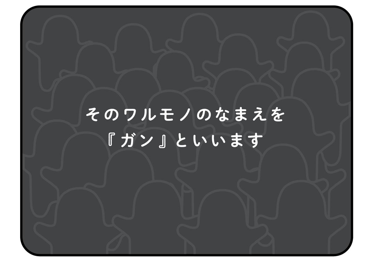f:id:naotoshinkai:20190910185824j:plain