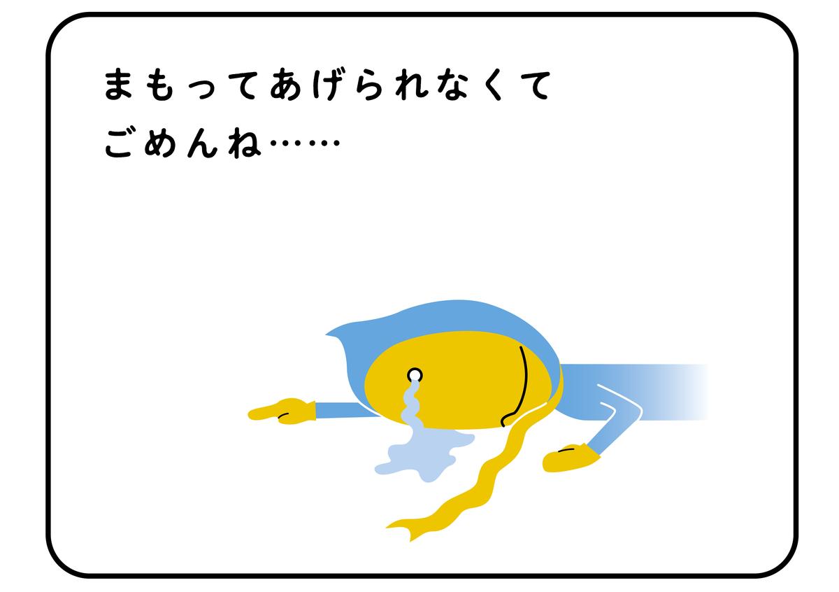 f:id:naotoshinkai:20190910185838j:plain