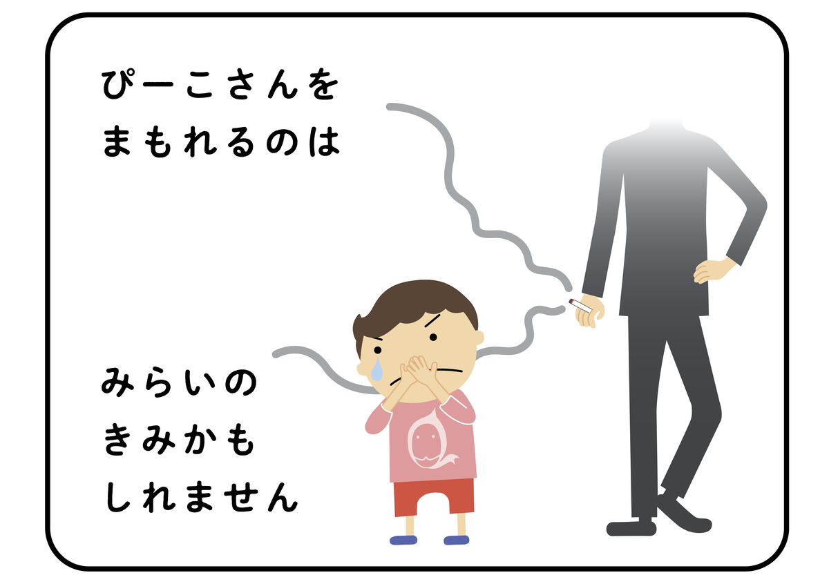 f:id:naotoshinkai:20190910185852j:plain