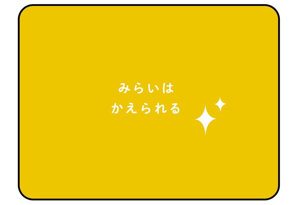f:id:naotoshinkai:20190910185905j:plain