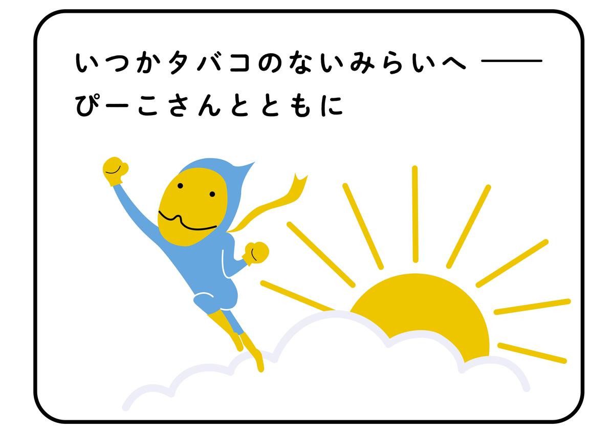 f:id:naotoshinkai:20190910185917j:plain