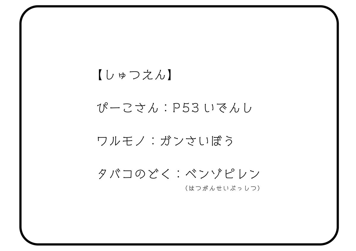 f:id:naotoshinkai:20190910185930j:plain