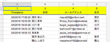 f:id:naotowatari:20180310151949p:plain