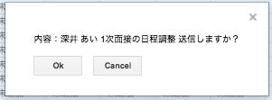 f:id:naotowatari:20180310152332p:plain