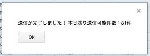 f:id:naotowatari:20180310152705p:plain