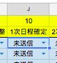 f:id:naotowatari:20180310152842p:plain