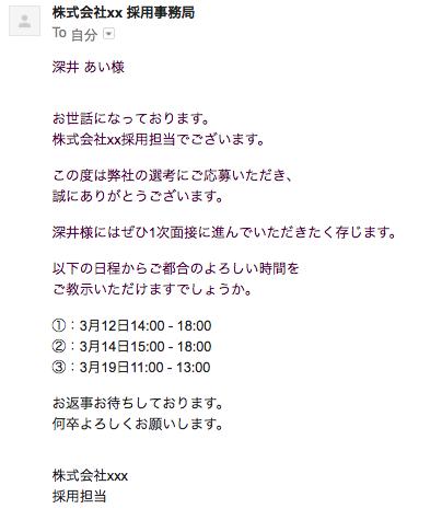 f:id:naotowatari:20180310153546p:plain