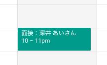 f:id:naotowatari:20180310153745p:plain
