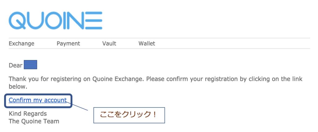 QUINEX_仮想通貨_4