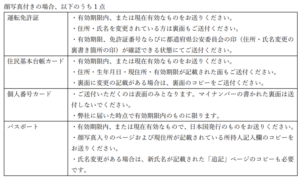 QUINEX_仮想通貨_10