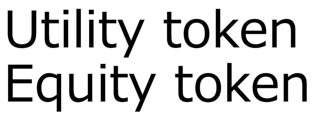 utility_equity