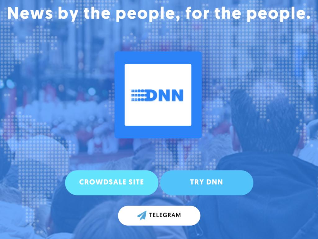 DNN-ホームページ
