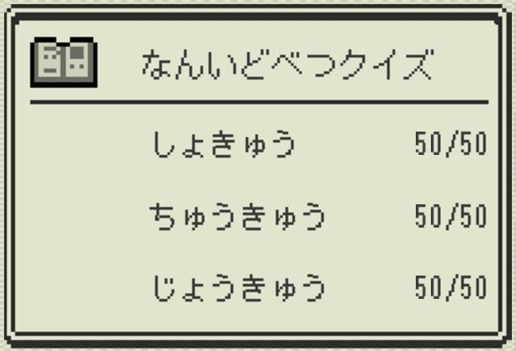 f:id:naox0812:20160810050854j:plain