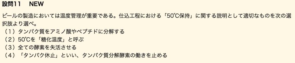 f:id:naox0812:20160824180811j:plain