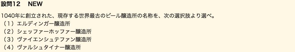 f:id:naox0812:20160824181011j:plain