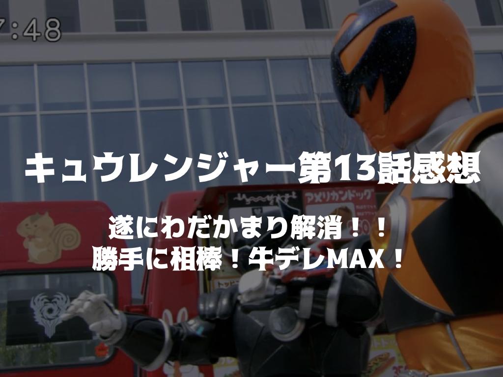 f:id:naox0812:20170518041232j:plain