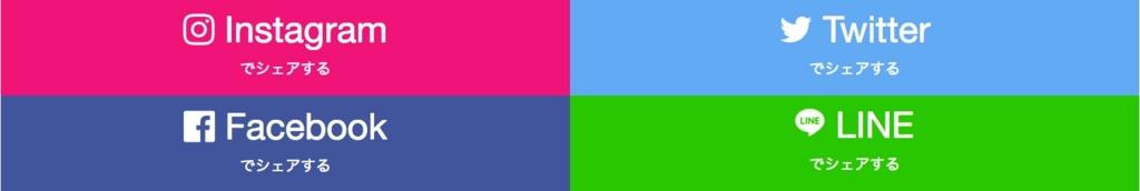 f:id:naox0812:20170519155329j:plain