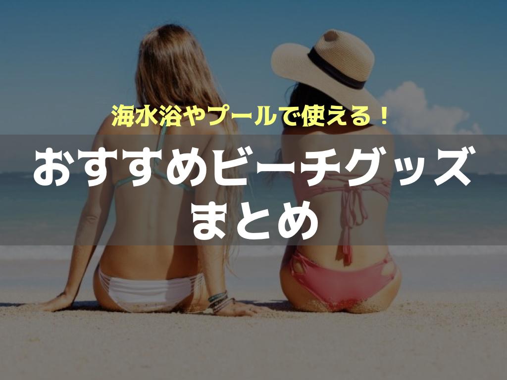 f:id:naox0812:20170525032739j:plain