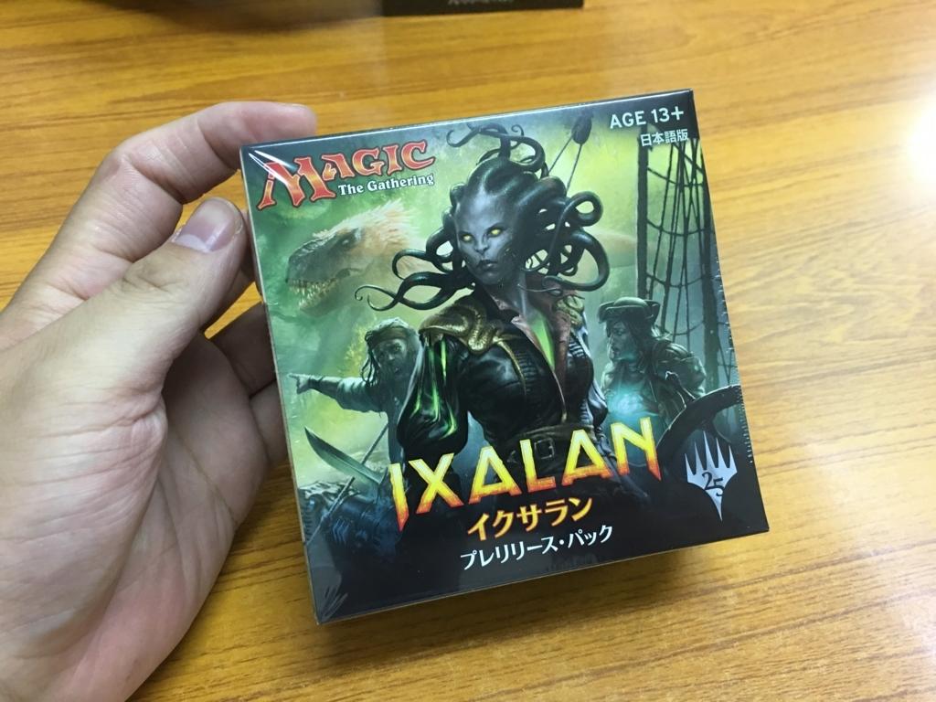 f:id:naox0812:20171002015541j:plain