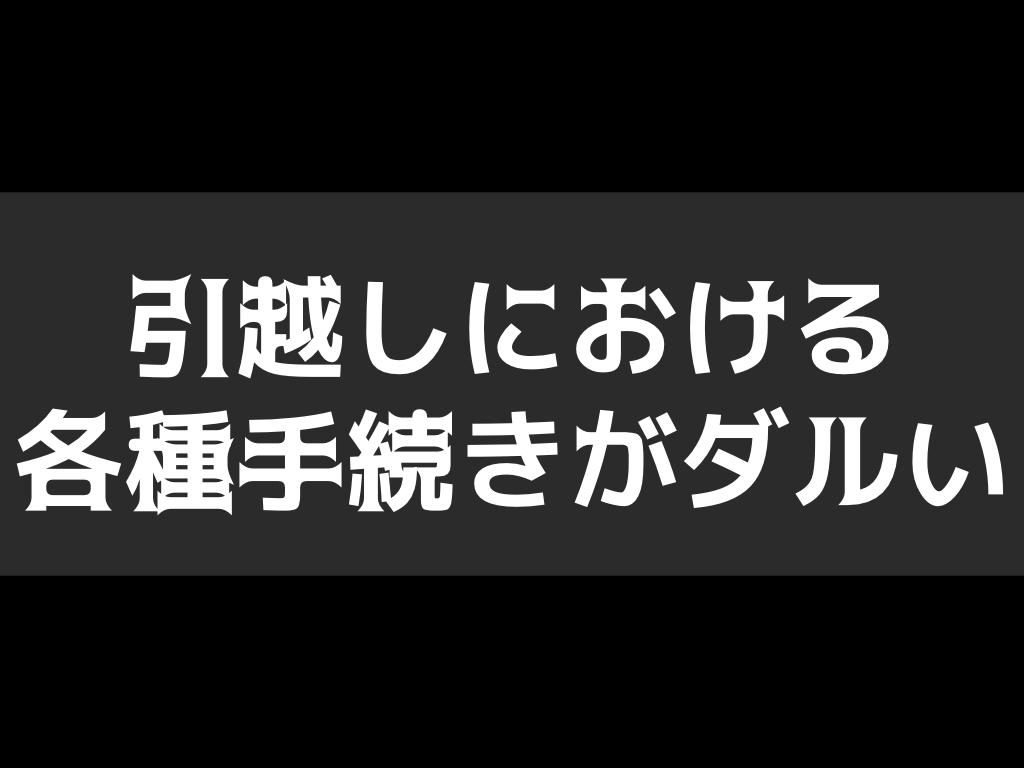 f:id:naox0812:20171006174851j:plain