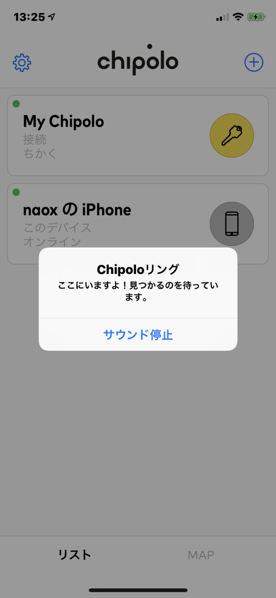 f:id:naox0812:20190902164154p:plain