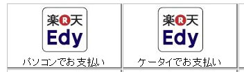 f:id:naox21:20161017194217j:plain