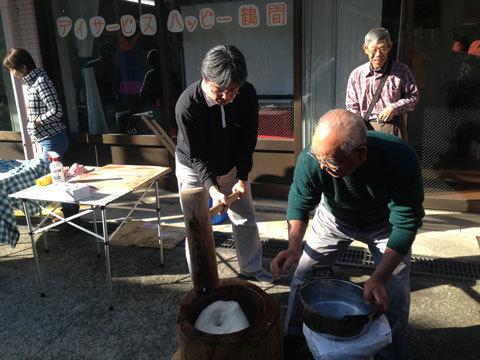 20150118orangecafe.jpg