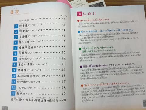 20140811sakuragaoka.jpg