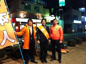 20120111yamato.jpg