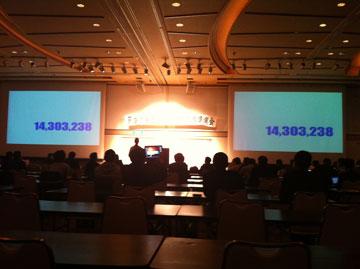 20120118iwaki.jpg