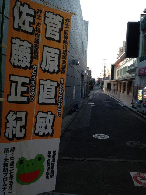 20120124pico.jpg