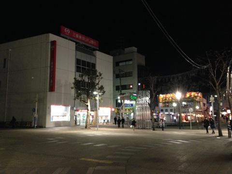 20140205yamato.jpg