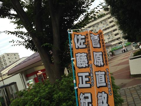 20140908tsukimino.jpg