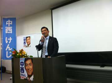 20120225nakanishi.jpg