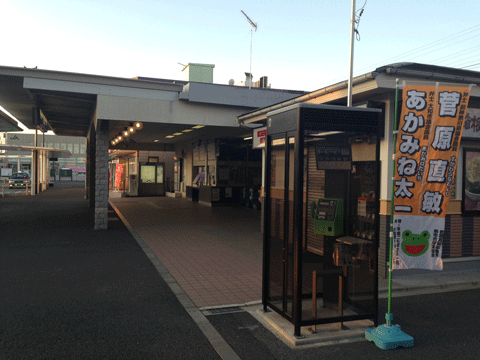 20150312shibuya.png