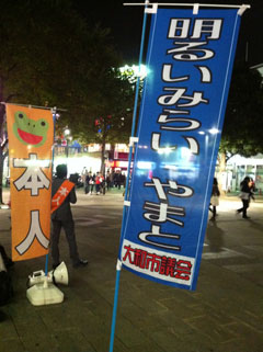 20120312imagawa.jpg