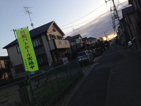 20150323tsukimino.jpg