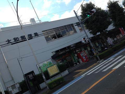 20141016fukami.jpg