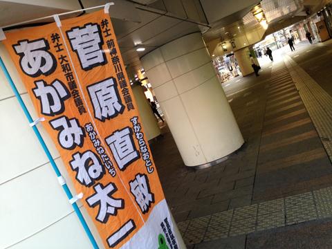 20141017yamato.jpg