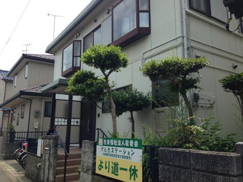 20120601subway.jpg